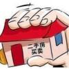 必看!!2020年房价走向?房价2020到底是涨不涨?