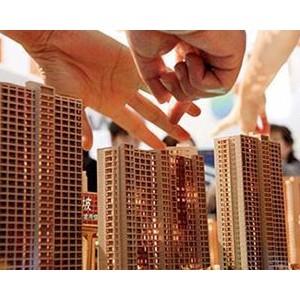 """房价真的会下降?临淄房产网预测:房价将""""超出""""多数人的想象"""